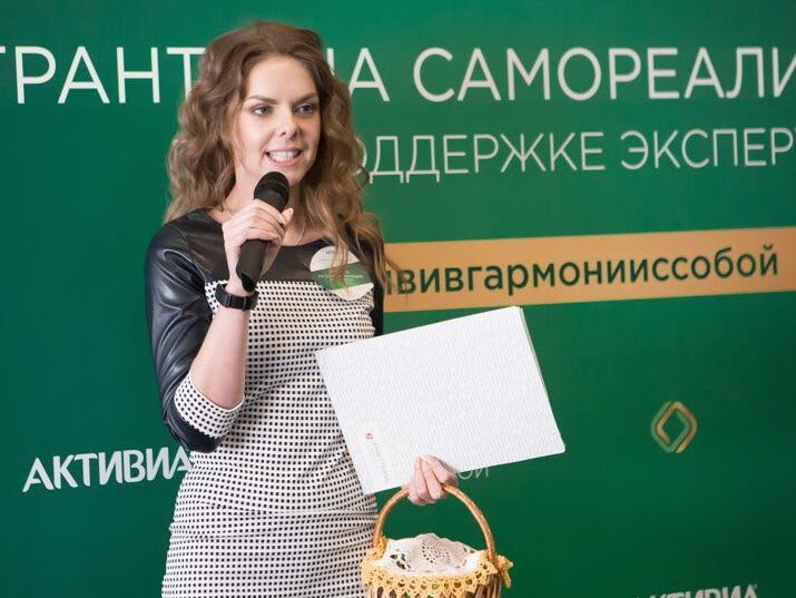 Екатерина Алешко. Фото из личного архива