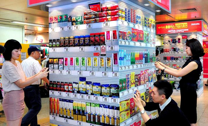Фото с сайта trademagazin.hu