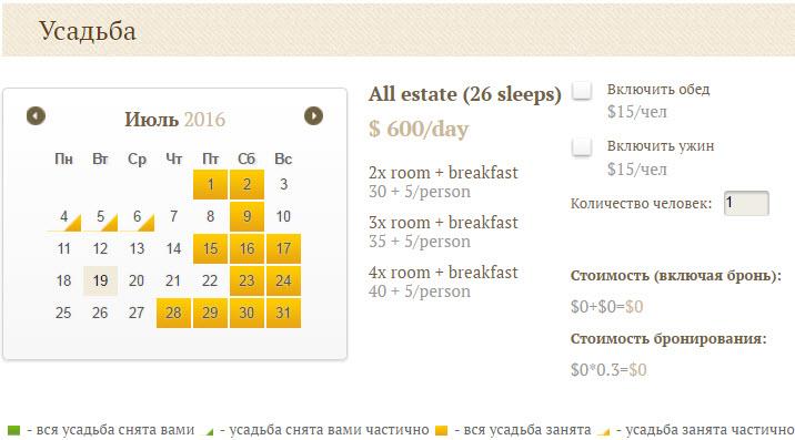Скриншот с сайта veragi.com