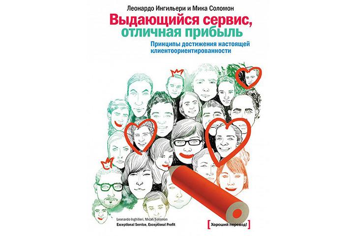 Фото с сайта mybook.ru