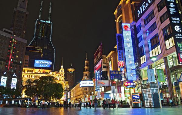 Фото с сайта study-in-china.org