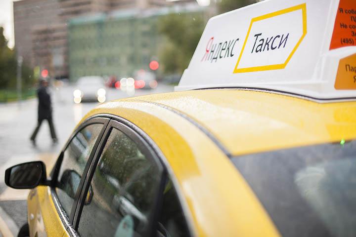 Фото с сайта Яндекс.Такси