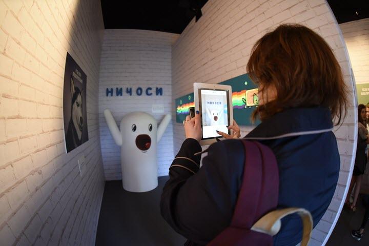 Фото с сайта likeni.ru