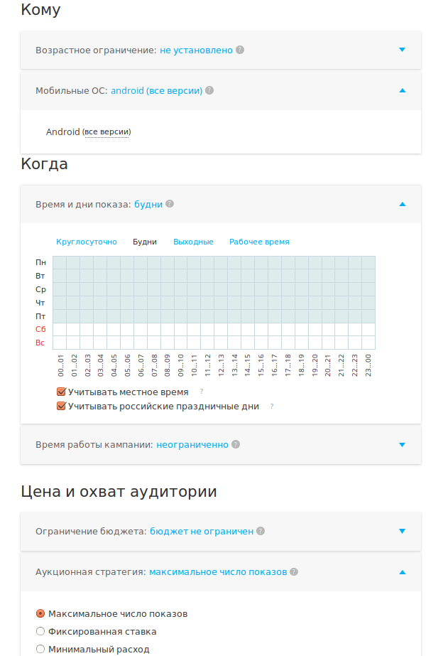 Скриншот предоставлен Kaymu Беларусь