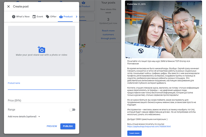 Скриншоты предоставлены автором