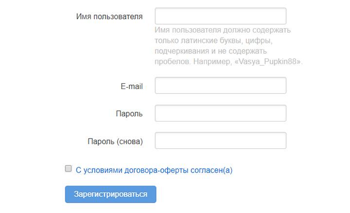 Скриншот сайта expertsystem.ru