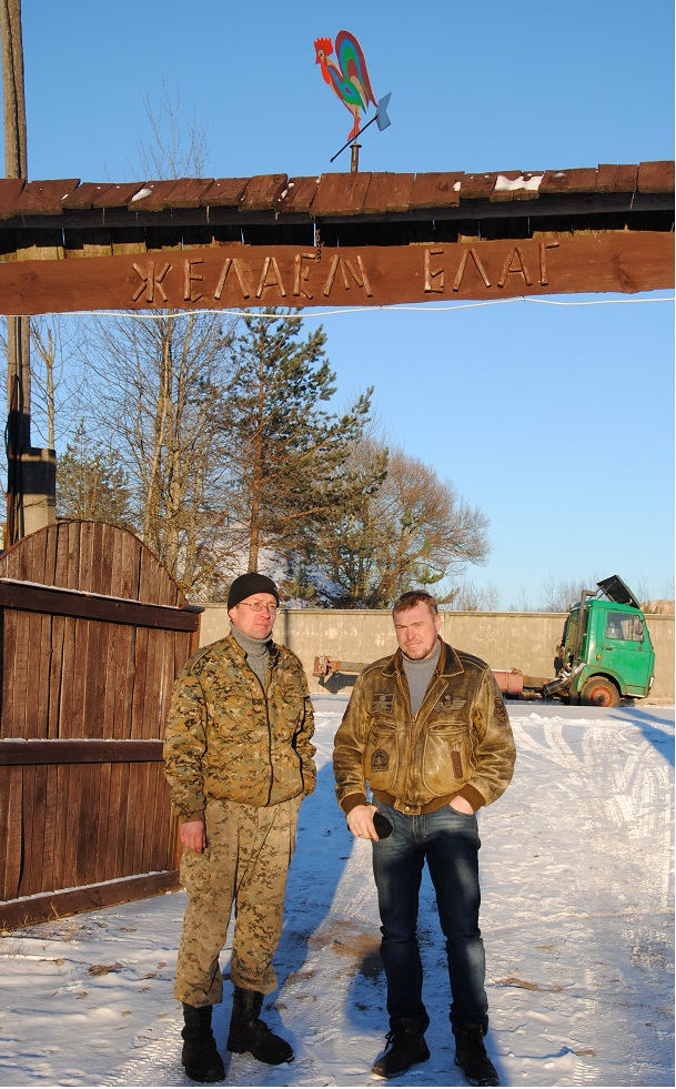 Управляющий Константин Коротки и Сергей Рукшта