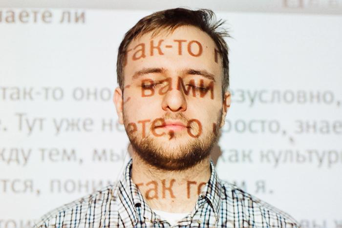 Максим Ильяхов. Фото с сайта theoryandpractice.ru