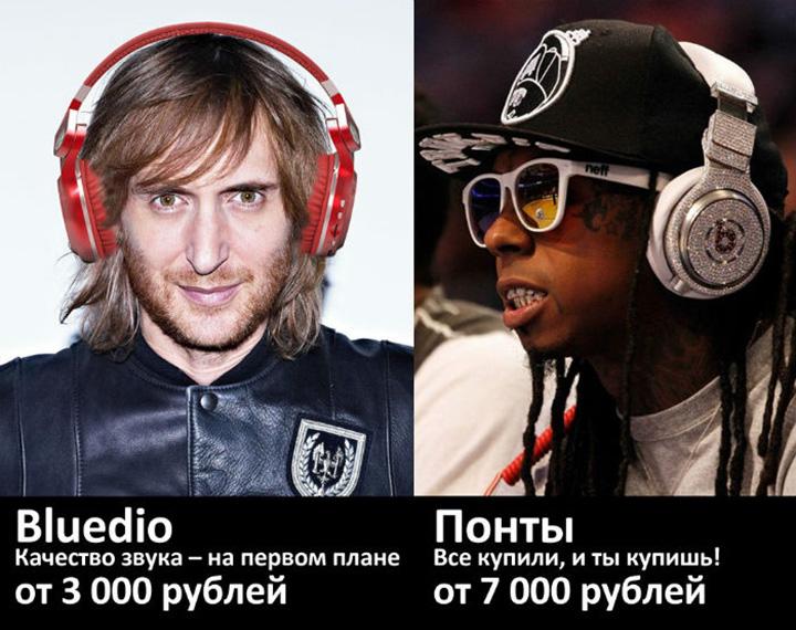 Фото с сайта ffad.ru