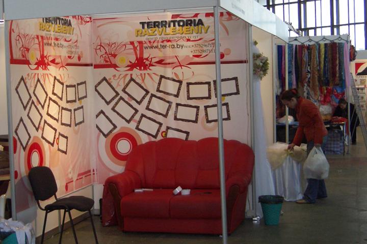 Тот самый диван. Фото из архива Terra Group