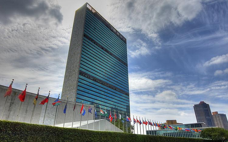 Штаб-квартира ООН в Нью-Йорке. Фото: www.munplanet.com