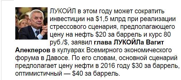 Скриншот с сайта kommersant.ru