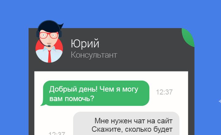 Фото: creabox.ru