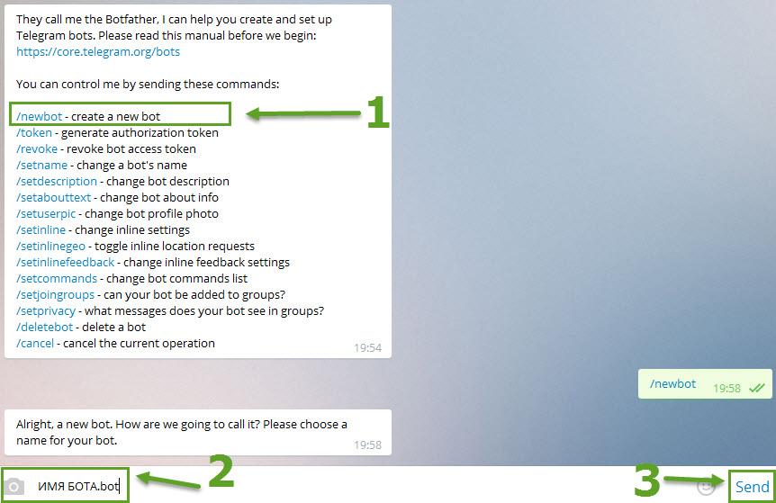 Экран сервиса Telegram
