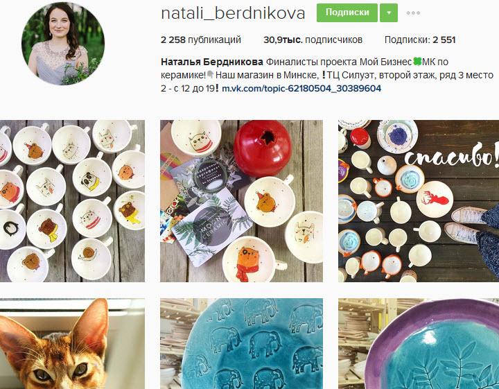 Скриншот со страницы Натальи Бердниковой в Instagram