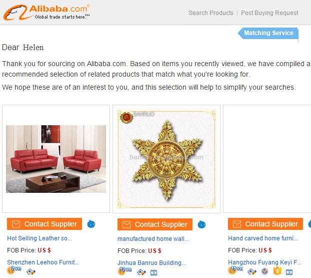 Скриншот из письма с сайта alibaba.com