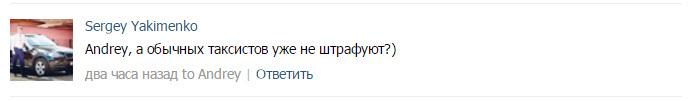 Скриншот со страницы TUT.BY ВКонтакте