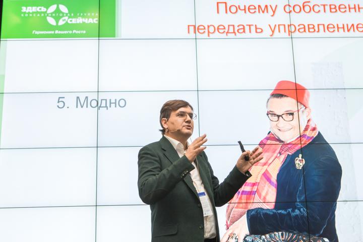 Фото6 Владимир Евстафьев, probusiness.by