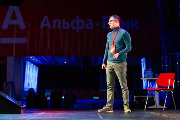 Фото: Владимира Евстафьева, probusiness.io