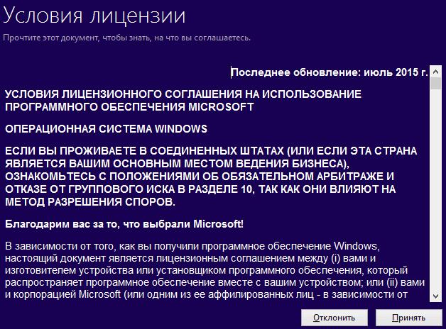 Фото с сайта remontka.pro