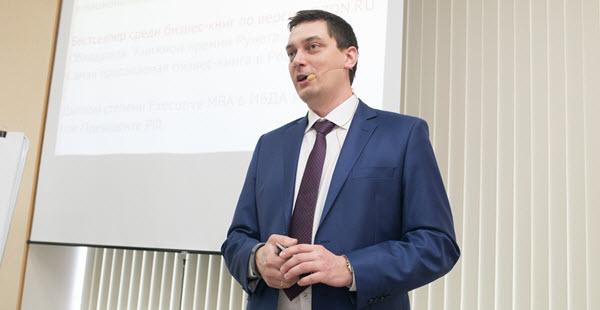 Фото с сайта bc-expert.ru