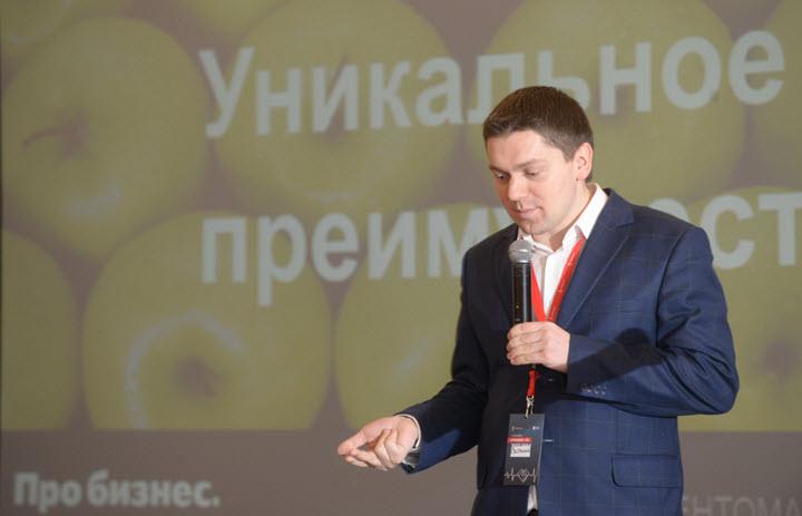 """Фото с конференции """"КЛИЕНТОМАНИЯ - 2016"""", Алексей Смольский, probusiness.by"""