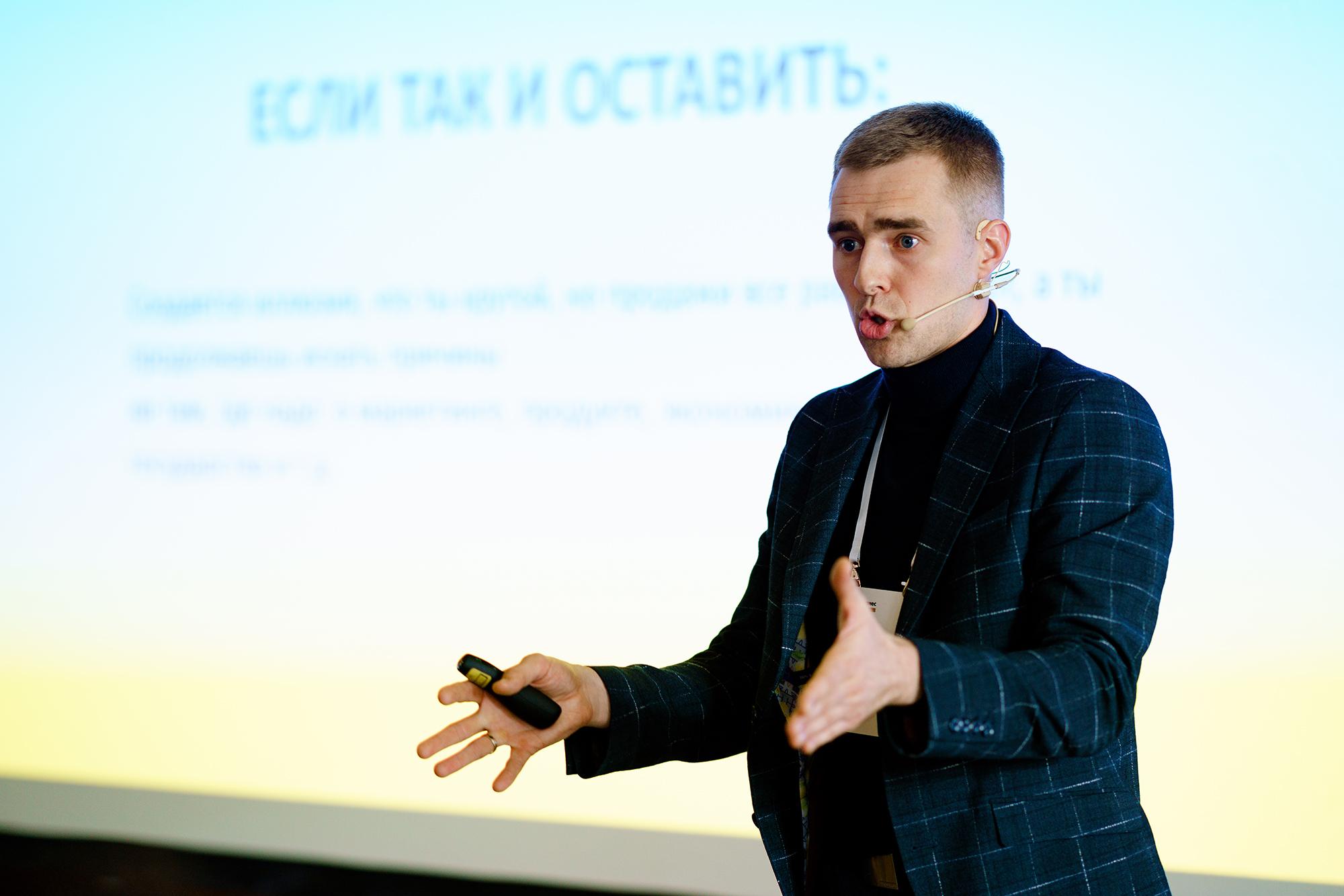 Андрей Голованов. Фото: Александр Глебов, probusiness.io