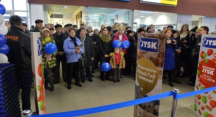 Фото с сайта sputnik.by