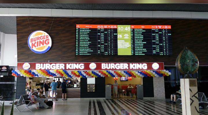 Фото со страницы сети Burger King на Facebook