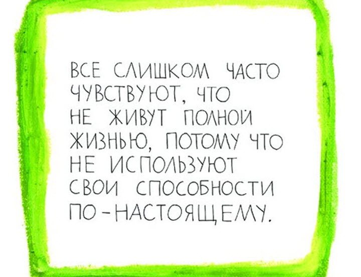 Скриншот с сайта lifehaker.ru