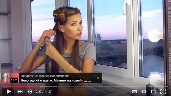 Скришот видеокадра с youtube.com