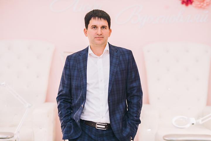 Сергей Вайленко. Фото предоставлено автором