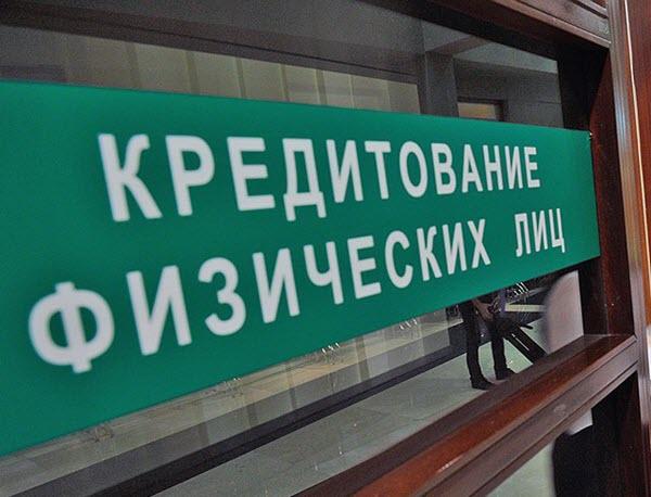 Фото с сайта changecurrency.ru