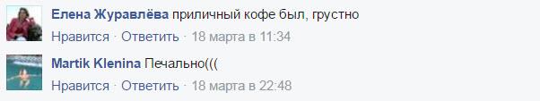 Скриншот со страницы TUT.BY на Facebook