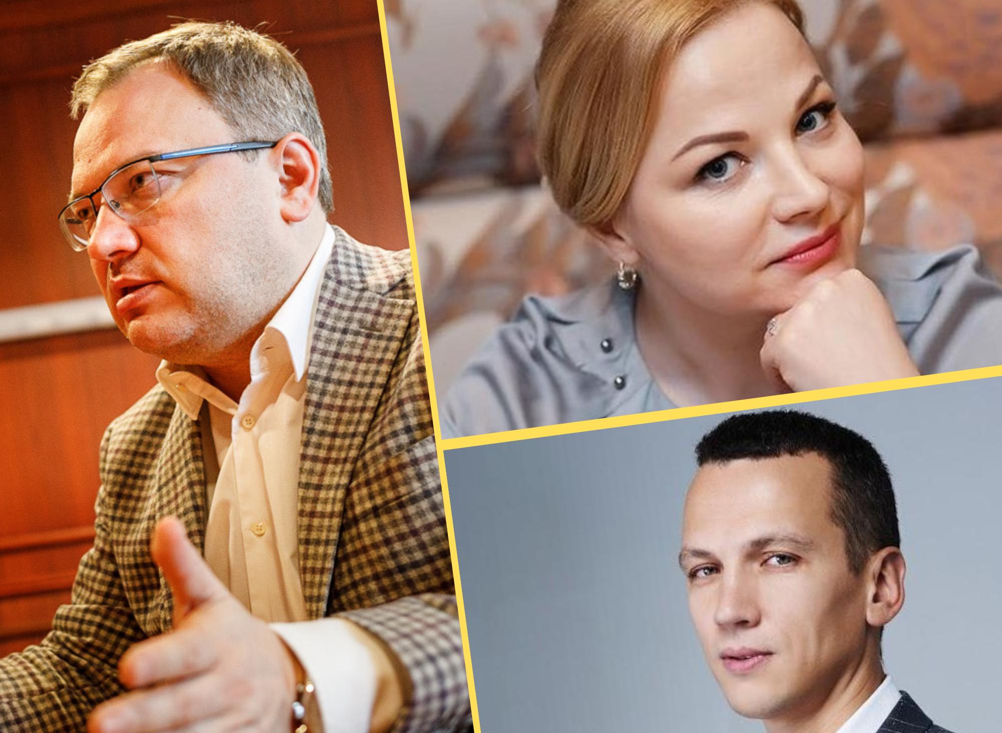 Валерий Смоляк, Алена Авдеенко, Денис Четвериков
