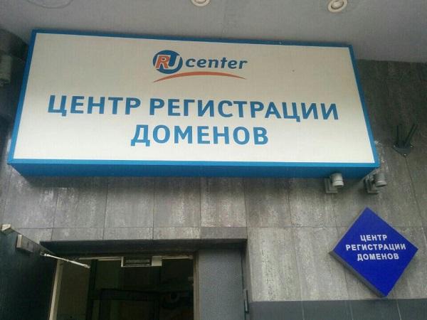 Фото из профиля пользователя Dmitri Plakhov на Foursquare