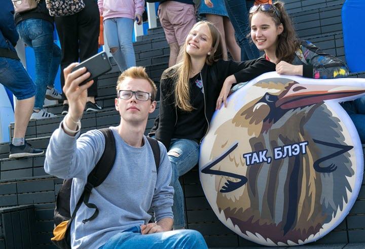 Фото из сообщества VK Fest во ВКонтакте