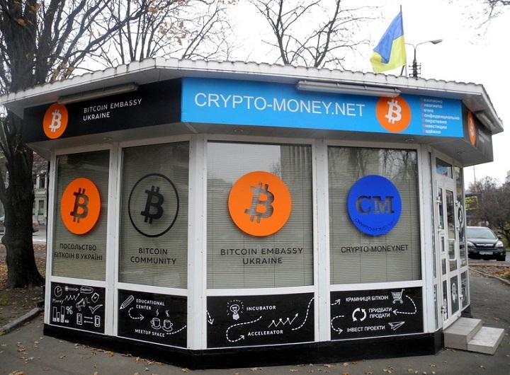 Посольство биткоин в Украине на Львовской площади в Киеве. Фото с сайта sergeylittle.eu