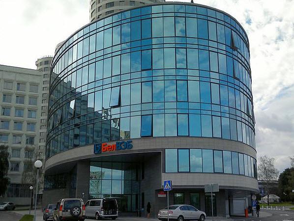 Фото с сайта infobank.by