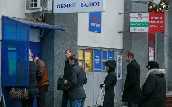 Обменный пункт, Минск, 17 декабря 2014. Фото: TUT.BY