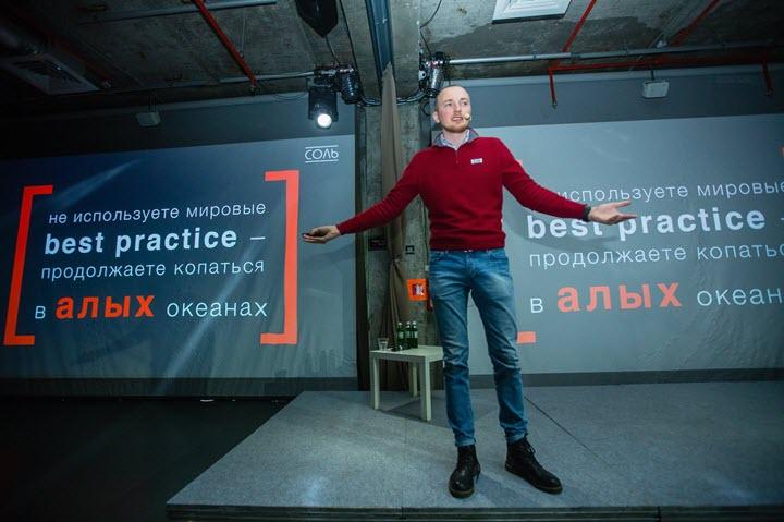 Фото из личного архива Андрея Пивоварова