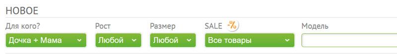 Скриншот с сайта shop.marusya.by