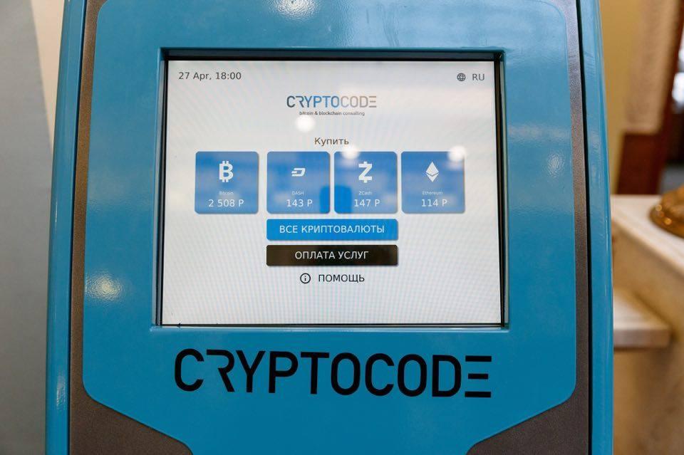 Фото с сайта forklog.com