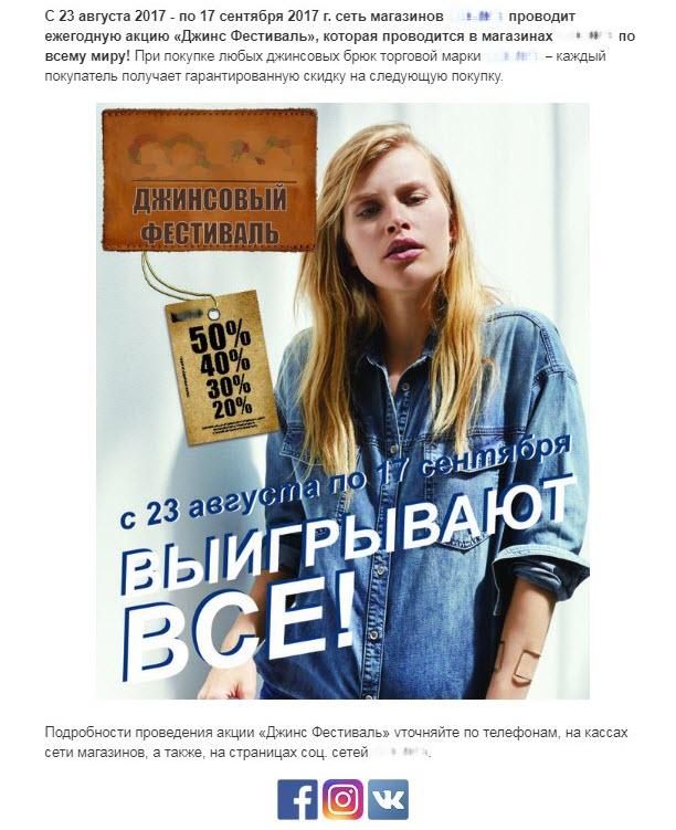 Фото с сайта tut.by