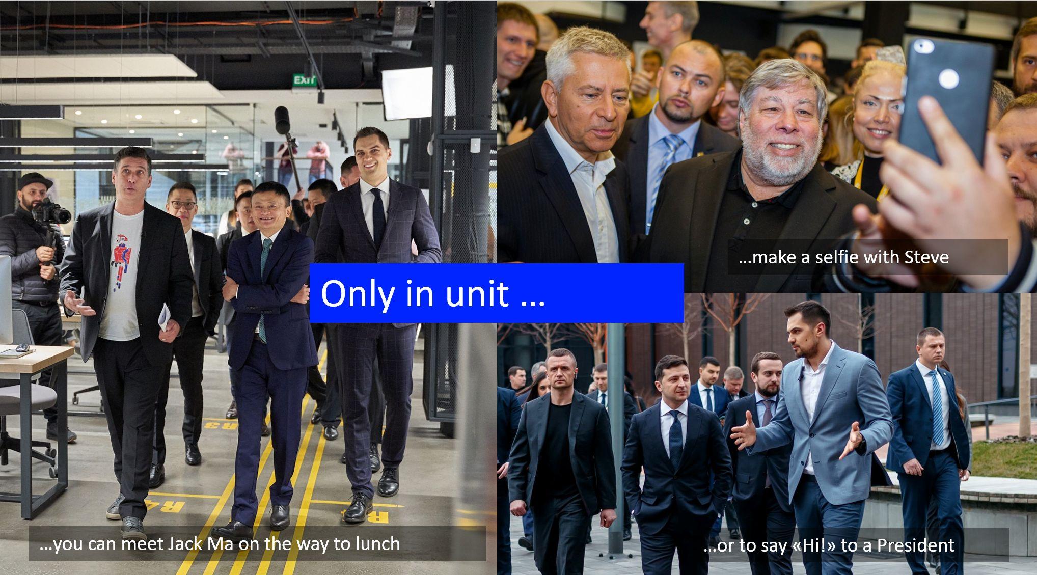 Среди посетителей и участников мероприятий можно увидеть Президента Украины, Джека Ма или Стива Возняка