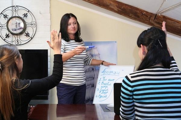Фото с сайта psiholog-ok.ru