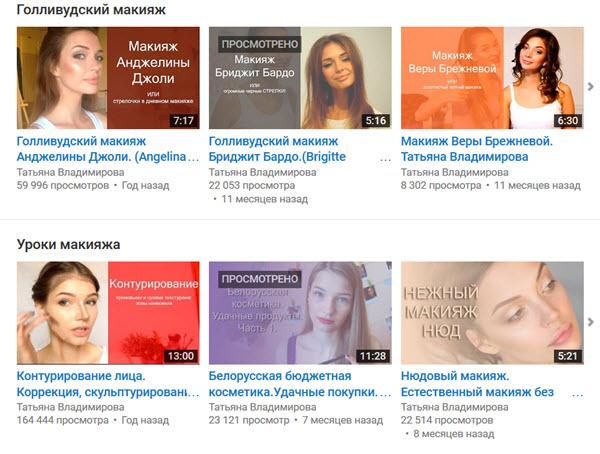 Скриншот видеокадра с youtube.com
