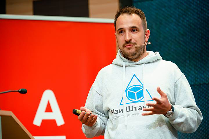 Андрей Цыган. Фото «Про бизнес»