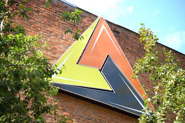 Логотип компании . Фото из архива компании
