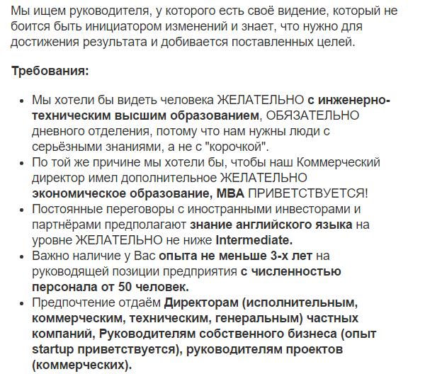 Скриншот страницы RABOTA.TUT.BY